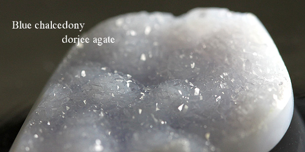ブルーカルセドニー ドルジーアゲート 結晶