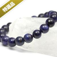 【特選品】ブルースギライト(リヒテライト)10〜10.5mmブレスレット-001