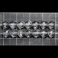 【メール便対応可】ダークオーラ128面ミラーカット6mm(1.0mm穴)