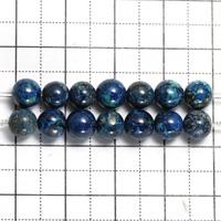 【メール便対応可】クリソコラ(コンゴ産)ディープブルーAAA6mm(1.0mm穴)
