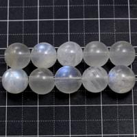 【メール便対応可】ブルームーンストーンA8〜8.5mm(1.0mm穴))