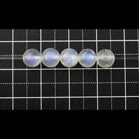 【ゆうパケット対応可】ロイヤルブルームーンストーンAAAA6.5mm(1.0mm穴)