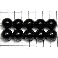【ゆうパケット対応可】モリオンAAA8mm(1.0mm穴)