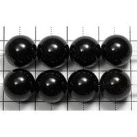 【ゆうパケット対応可】モリオンAAA10mm(1.0mm穴)