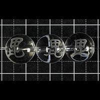 【メール便対応可】水晶武将家紋彫り(上杉謙信)12mm(1.0mm穴)