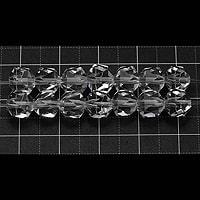 【メール便対応可】水晶20面カット6.5mm(1.0mm穴)