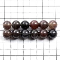 【メール便対応可】ブラックスキャポライトキャッツアイAA+7mm(1.0mm穴)