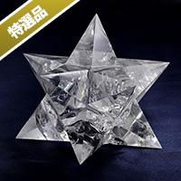 【特選品】アステロイド(小惑星)水晶-038