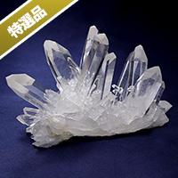 【特選品】アーカンソ産水晶クラスターSA-065