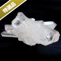 【特選品】ブラジル産水晶クラスターSA(LL)ファーデンクォーツ-259