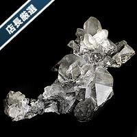 【店長厳選】ヒマラヤ産タール入り水晶クラスター(LL)-530
