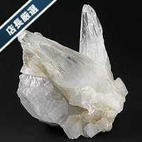 【店長厳選】ヒマラヤ産高品質水晶クラスター(カンチェンジェンガ)-011