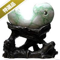【特選品】翡翠勾玉(台座付き)-001(UI-33)