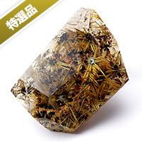 【特選品】黄金針がぎっしり!ブラジル産タイチンルチルクォーツ(太陽ルチル)磨き-036