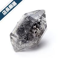【店長厳選】水入り水晶ポイント(ダブルターミネイティッド)-027