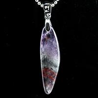 奇跡の鉱物!オーラライト23(Auralite 23)ペンダント-044