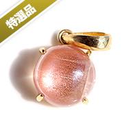 【特選品】オレゴンサンストーンペンダント(K18使用)-002