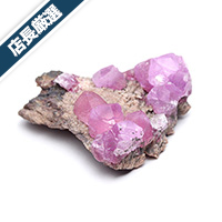 【店長厳選】モロッコ産コバルトカルサイト原石-007