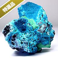 【特選品】複合鉱物が作り出した芸術品!コンゴ産コルネタイト原石-007