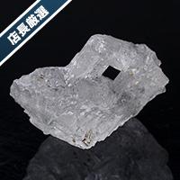 【店長厳選】蝕像水晶(エッチドクォーツ)原石-001