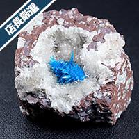 【店長厳選】インドプーナ産ペンタゴナイト原石(ヒューダンライト共生)-001