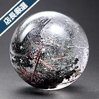 【店長厳選】ガーデンクォーツ丸玉(ルチル入り)-008