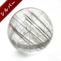 シルバールチルクォーツ丸玉-036