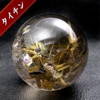 タイチンルチルクォーツSA丸玉-075