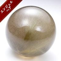 スモーキーエンジェルヘアルチルクォーツSA丸玉-084