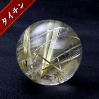 タイチンルチルクォーツSA丸玉-086