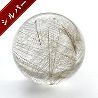 """"""" .シルバールチルクォーツ丸玉-108. """""""