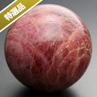 """"""" .【特選品】スピネル丸玉-001(UI-16). """""""